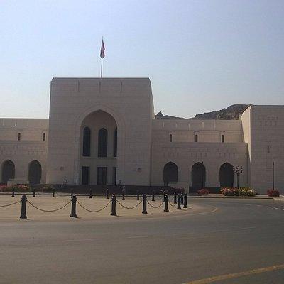 Vista del museo desde su exterior