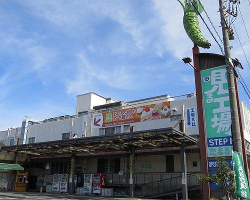 田丸屋工場