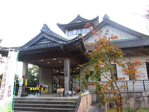 民芸館の入口