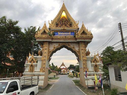 Wat Phanom Yong