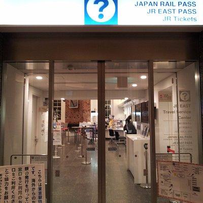 JR東日本トラベルサービスセンター東京駅・入口