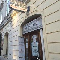 Магазин-музей