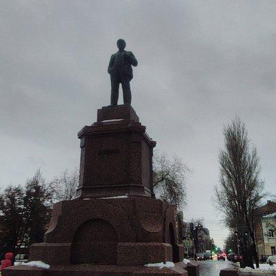 Памятник Ленину, отцу коммунизма
