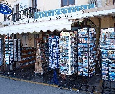 Είσοδος Mediterraneo Bookstore