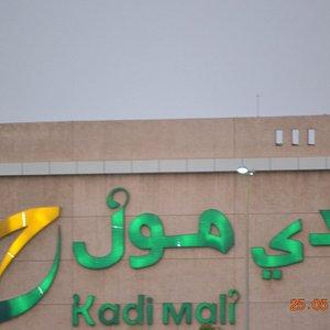 The Favourite Shopping Mall of Jizan.