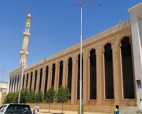 Mosque of Arafat