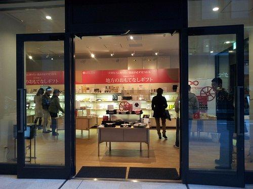 京橋エドグラン 期間限定出店の「ふるさとおもてなしショップ」