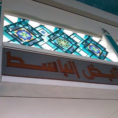Kaca pateri yang indah menghiasi ruang utama Masjid Pondok Indah