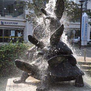 亀戸駅前公園/中国の古代思想による羽の生えた亀