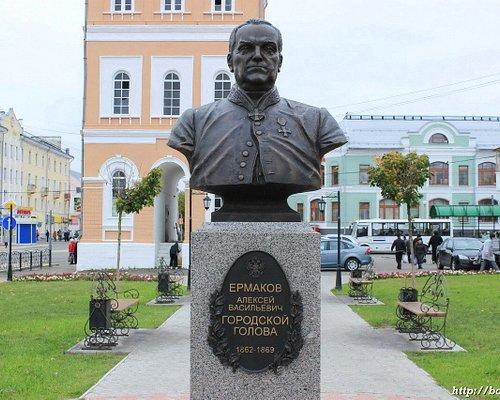 Памятник А.В. Ермакову