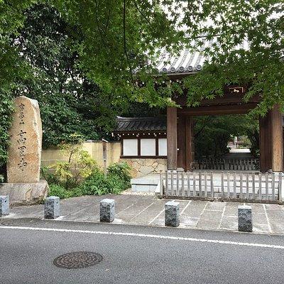 高円寺というお寺です