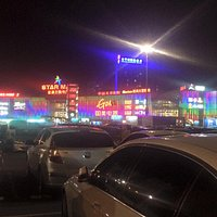 Star Mall, all lit up