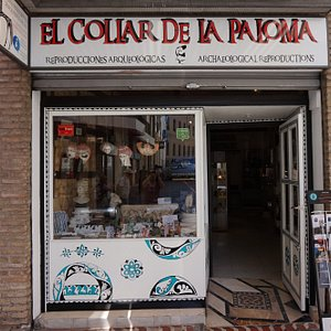 Estamos en la calle Angel de Saavedra, 4 de Cordoba