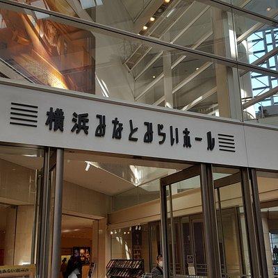 Yokohama Minatomirai Hall