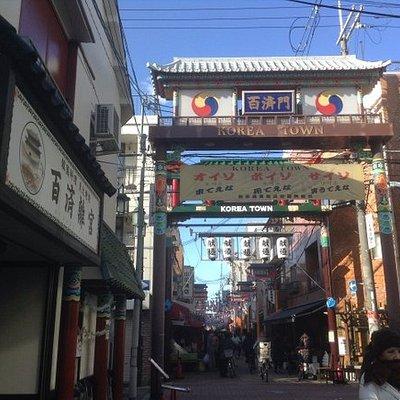 生野コリアタウン(いくのコリアタウン)