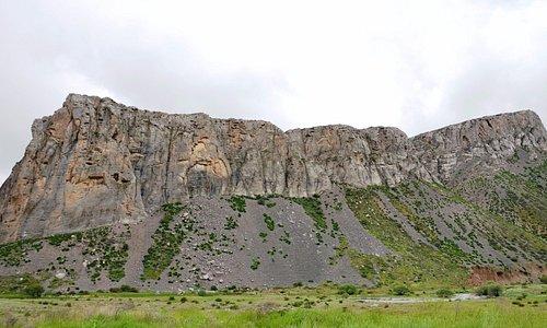 Каратауский Государственный Заповедник
