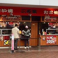 阪神尼崎駅の北口にあります。