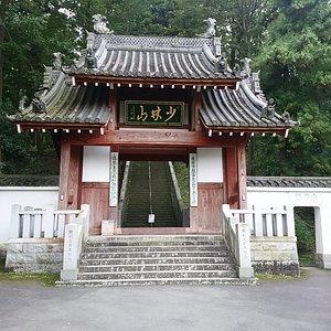 中国っぽい山門