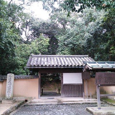 慈光院の表門