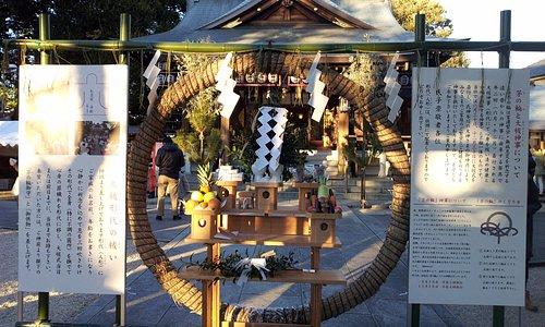 沼袋氷川神社 茅の輪(年越の祓の為に境内に設置されたもの)