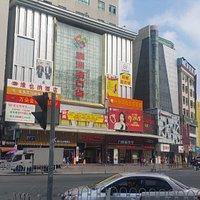 Zhangmutou center