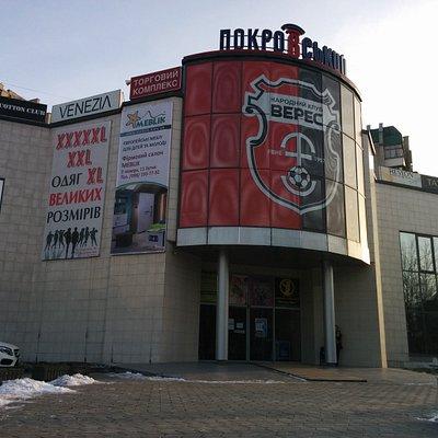 ТЦ Покровский