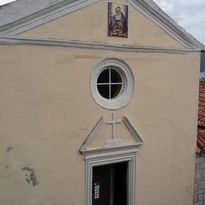 Церковь Леопольда Мандича