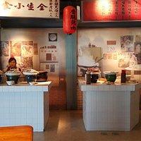 傳統小吃販賣部