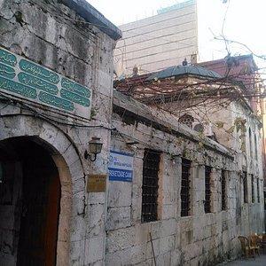 Bereketzade Ali Efendi Camii 2