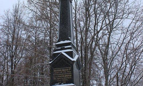 Памятник Василию I