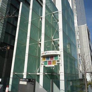 大阪企業家ミュージアム