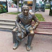 памятник Е.Евстигнееву
