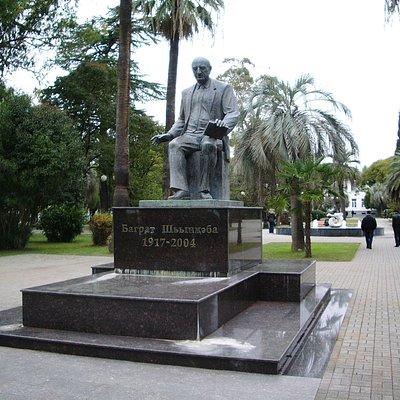 Памятник Баграту Шинкуба