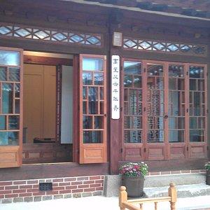 Ruang Tamu di rumah tradisional baek inje