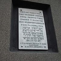 The Grand Synagogue Memorial