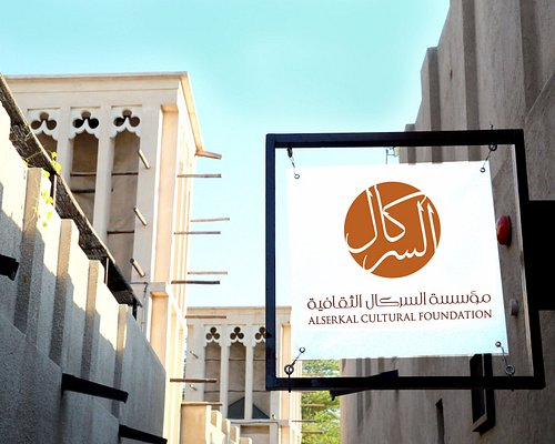 Find this sign along the alleys of Al Fahidi Historical Neighborhood and you'll find interesting