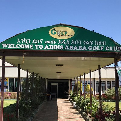 ‪Addis Ababa Golf Club‬