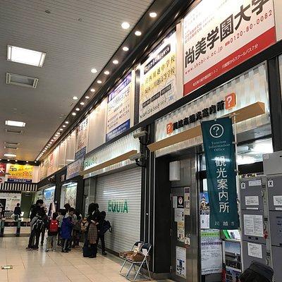 Kawagoe estação informação para turista. Localizado na estação .