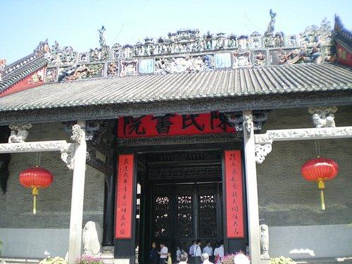 Chen Ancestral Temple