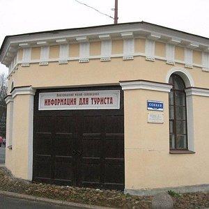 Информационный центр музея(в здании Важни)