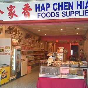 Hap Chen Hian Food Supplier located at No.234, Jalan Padungan, Kuching.