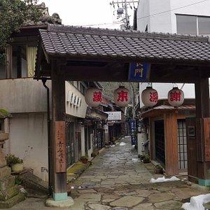 Ao Ishidatami Stone Path Street 8