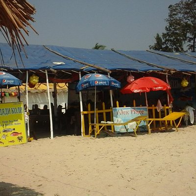 Alex Place Beach Shack - near by