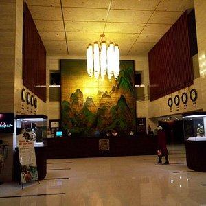 lobby by restaurant