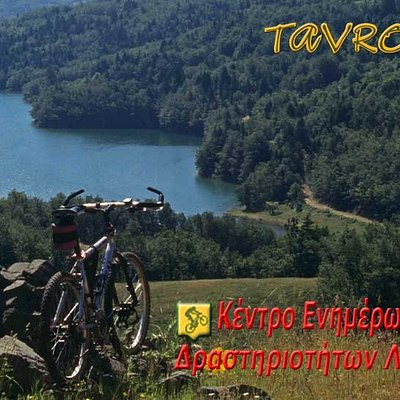 Tavropos_activities_limni_Plastira