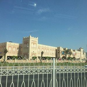 Bahrain mall outside