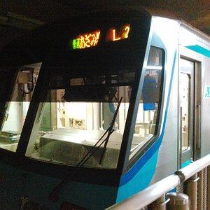 2017.2.7(火)🚇関内駅ホーム☺