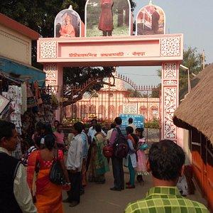 Entrance of MatriMandir, Jayrambati.