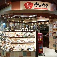 れすとらん四六時中 猪名川店
