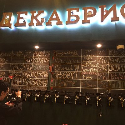 Лучший ночной клуб иркутска как фоткать в ночном клубе
